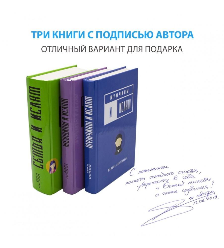 """Подарочный набор """"Семейный"""""""