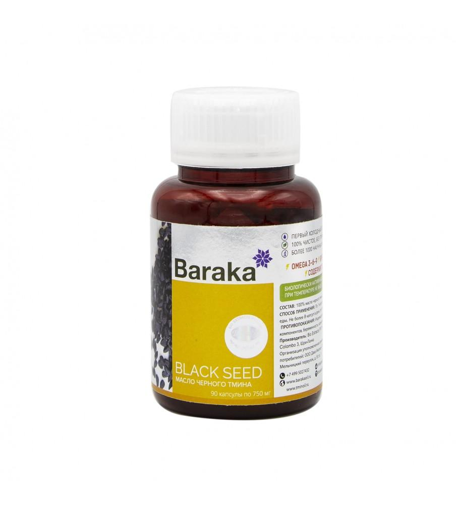 Диабсол (масло черного тмина в капсулах) Baraka 90 шт