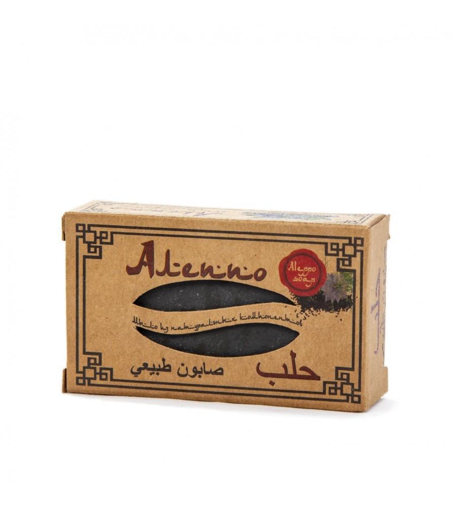Мыло «Алеппо» с маслом черного тмина