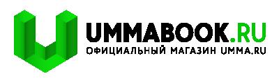 Официальный магазин umma.ru